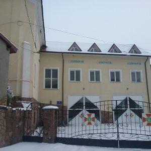 Теребовлянський відділ ДСНС України у Тернопільській області