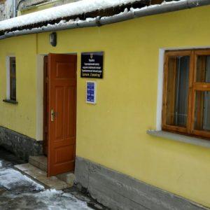 Територіальний центр надання соціальних послуг